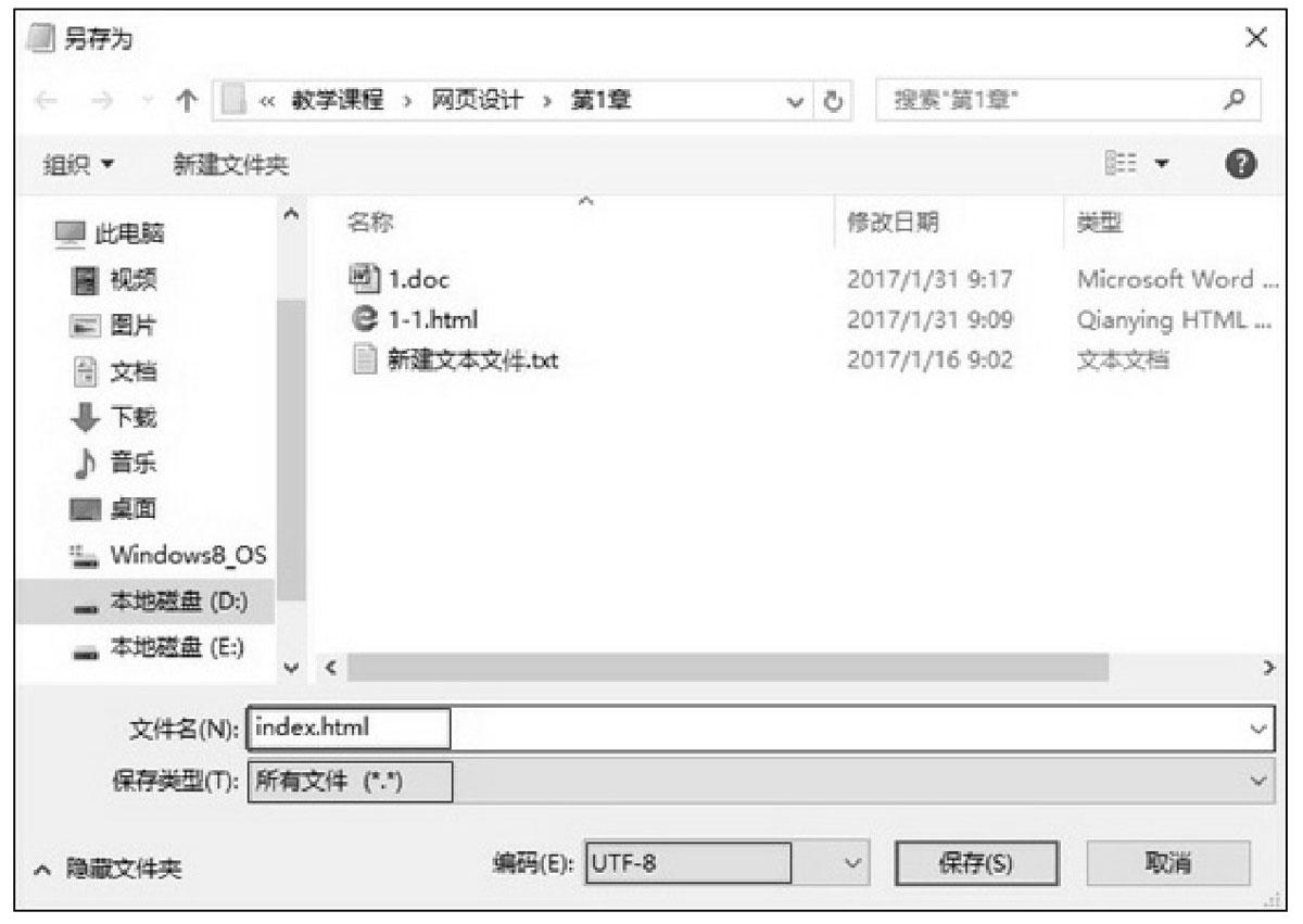 20201012_174207_001.jpg