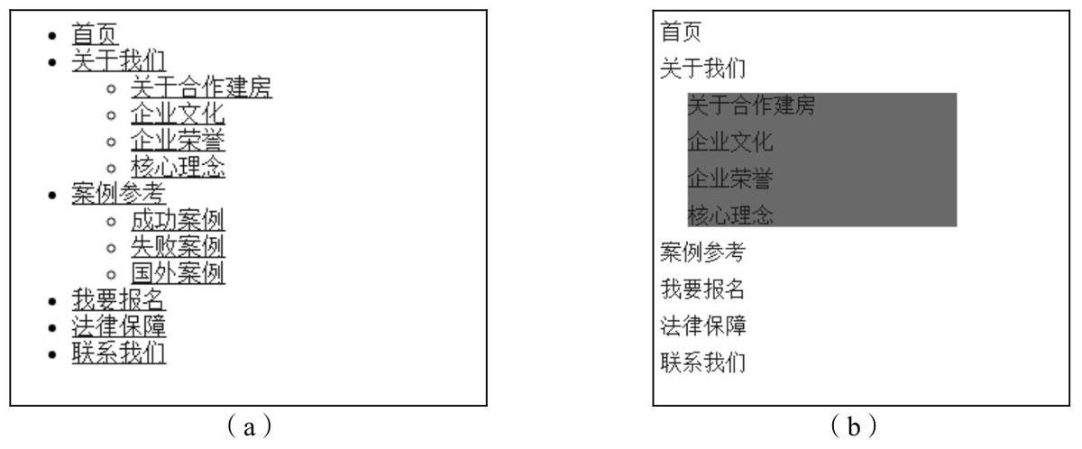 20201012_200953_132.jpg
