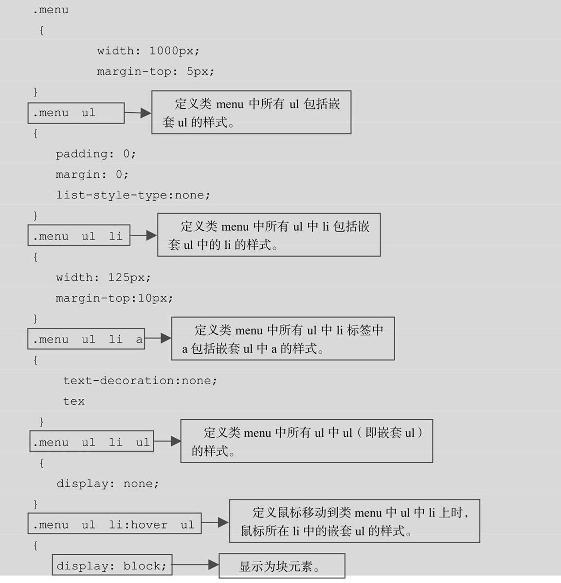 20201012_200953_133.jpg