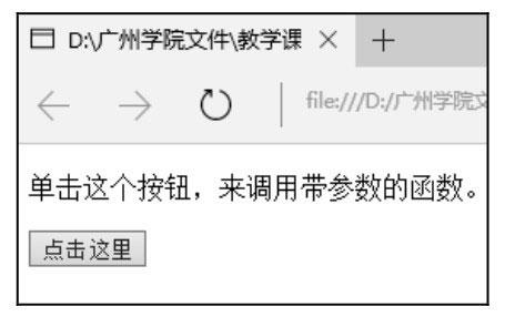 20201012_201335_136.jpg