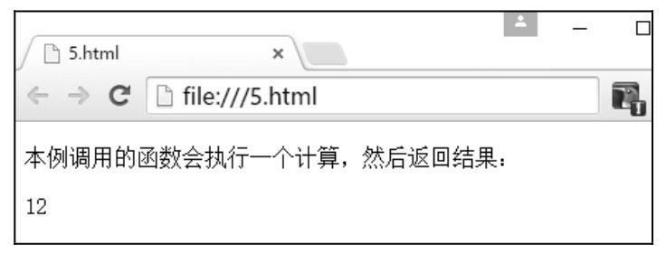 20201012_201335_137.jpg